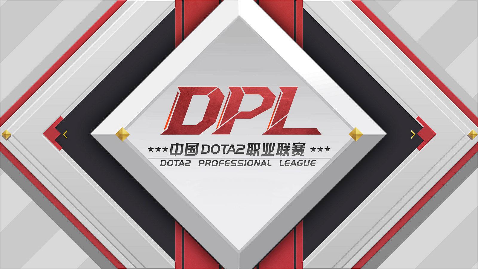 Dota2 professional league new