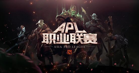 Asia pro league