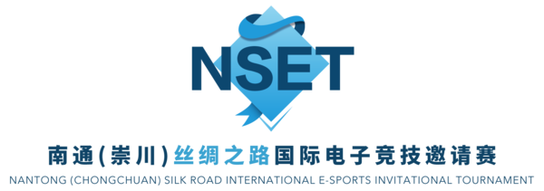 600px nantong silk road esports invitational 2019