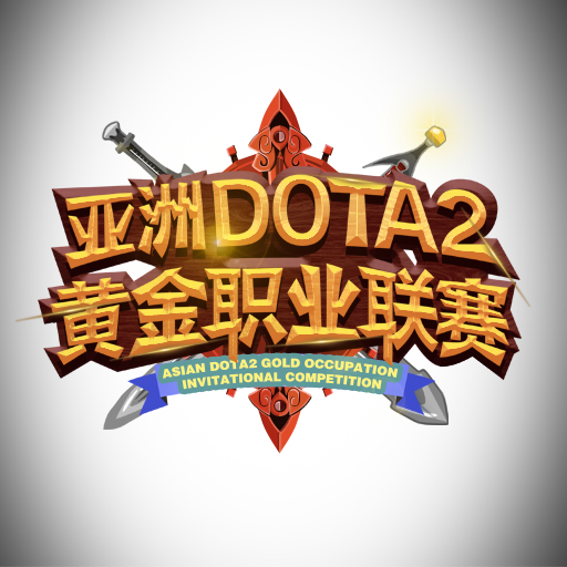 Asian DOTA2 Gold Occupation Competition