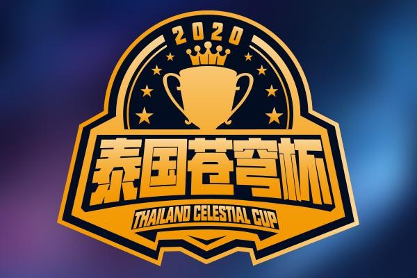 Thailand celestial cup