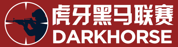 600px huya darkhorse league