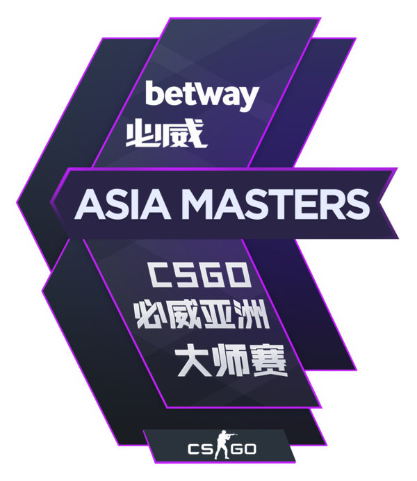 600px betway asia masters csgo