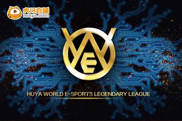 World e sports legendary league