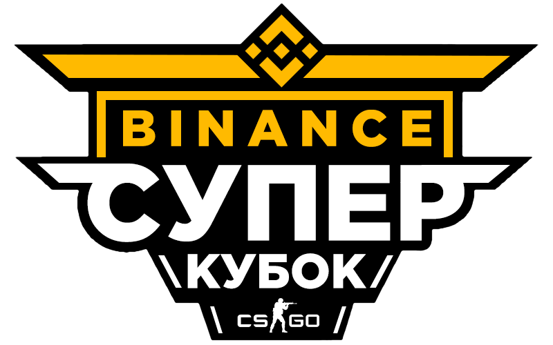 Binance super cup