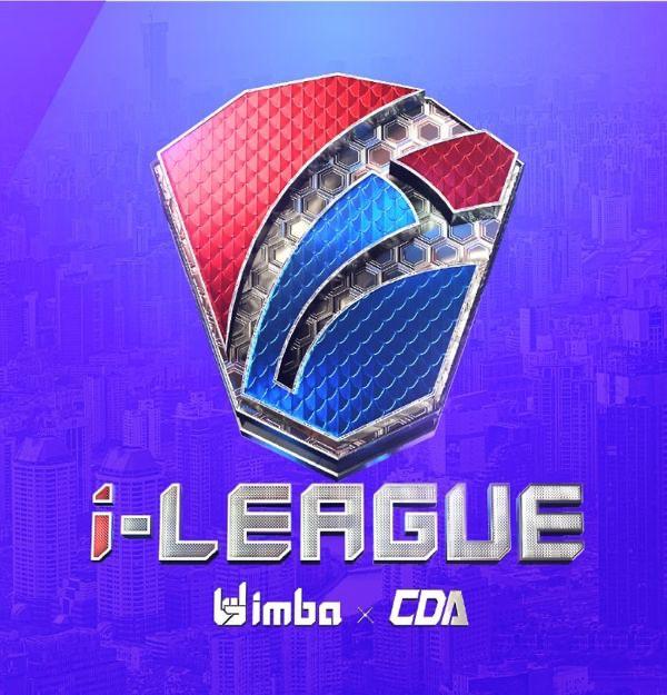 600px i league 2021