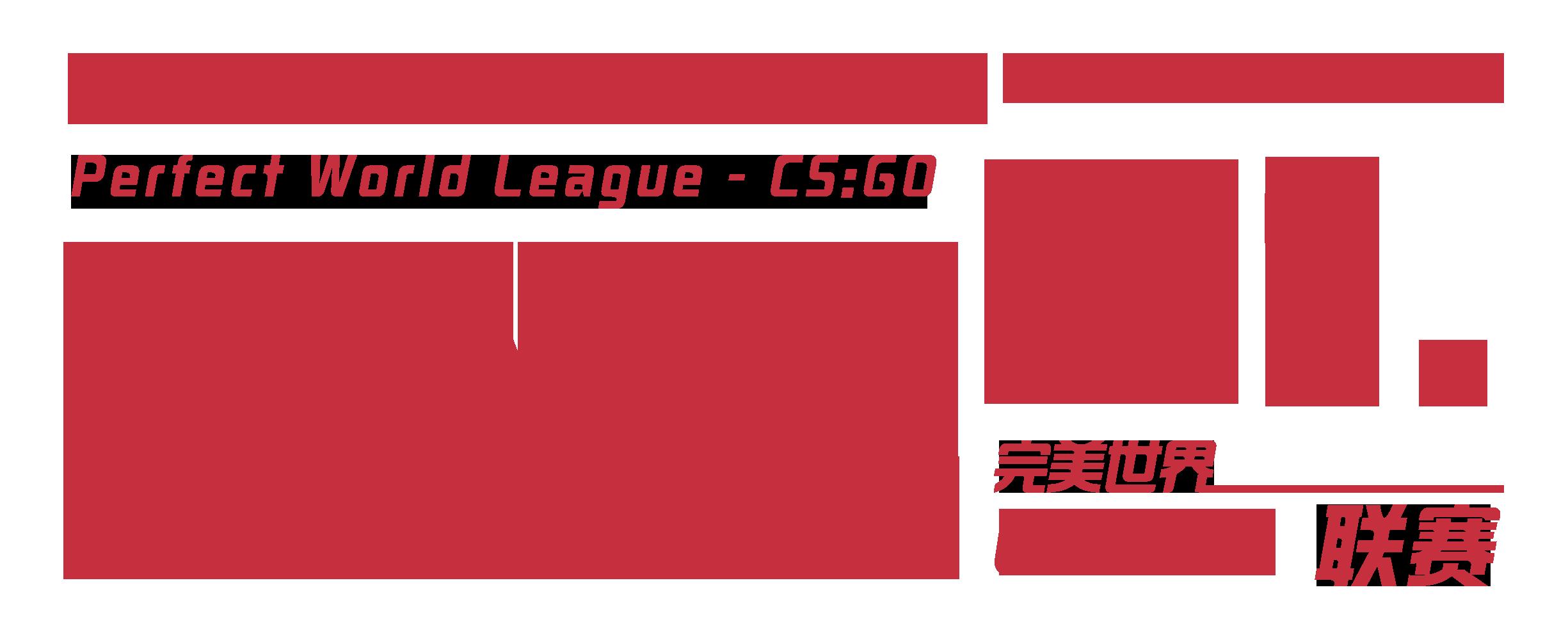Perfect world league csgo season 1