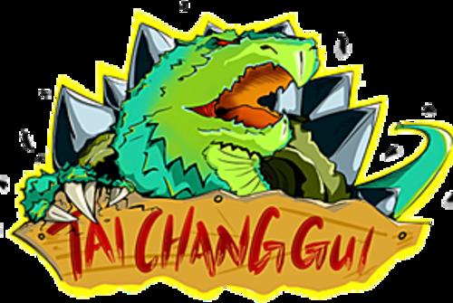 Xi'anTaiChangGui