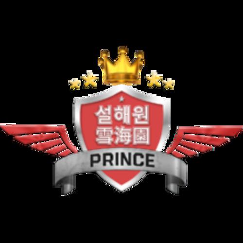 SeolHaeOne Prince-logo